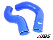 Forge Motorsport Upper Silicone Boost Hose Kit (For VAG 1.8 T Engines)
